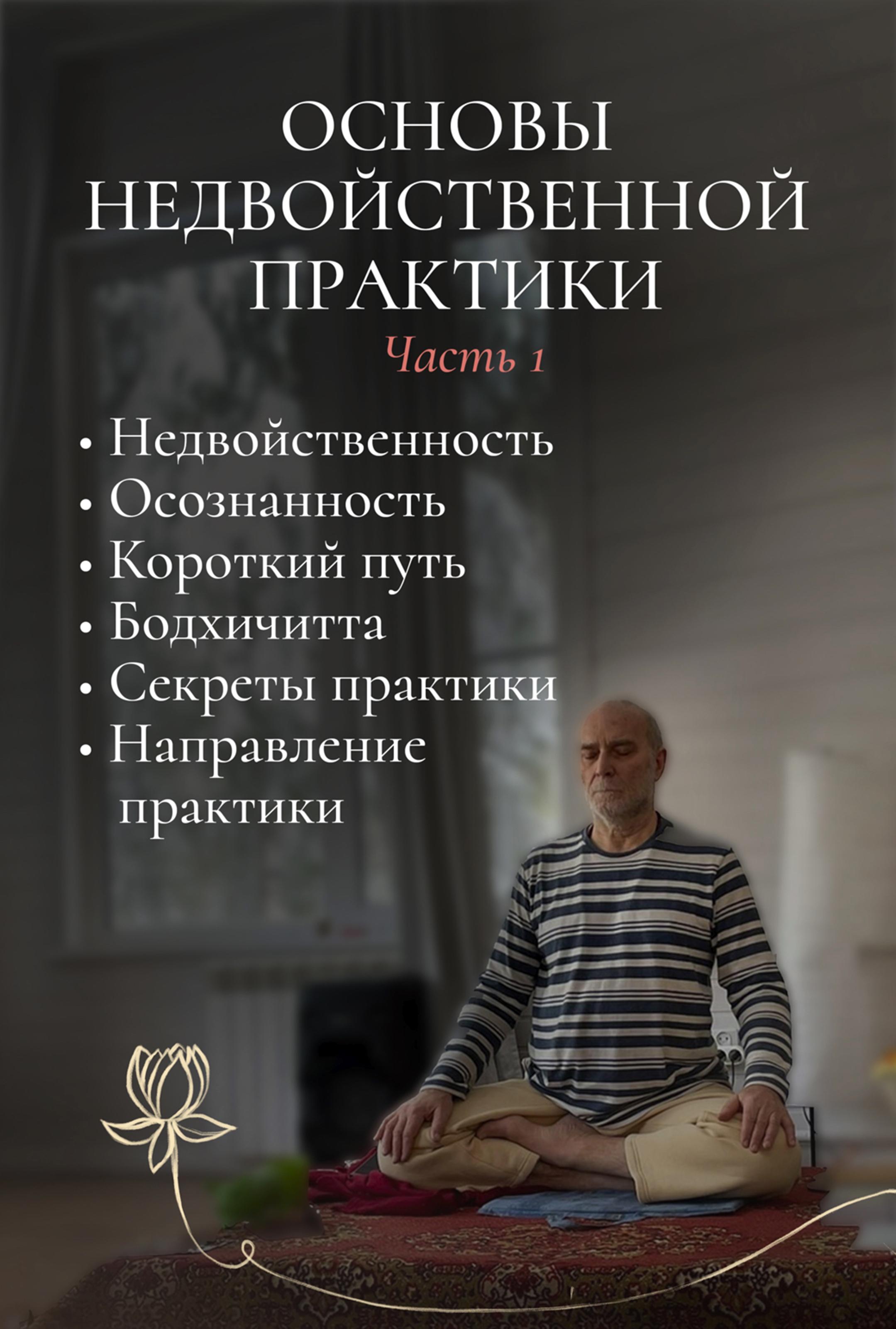 СайтШакти23-восстановлено-восстановлено
